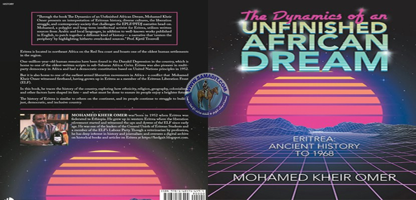 the dynamics of an unfinished african dream eritrea ancient history to 1968